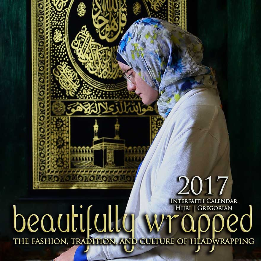 2017 beautifully wrapped calendar niyah press we help you write 2017 beautifully wrapped calendar fandeluxe Image collections